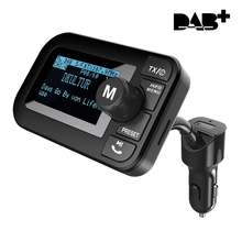 Цифровое радио в автомобиле dab/dab + с fm передатчиком 876