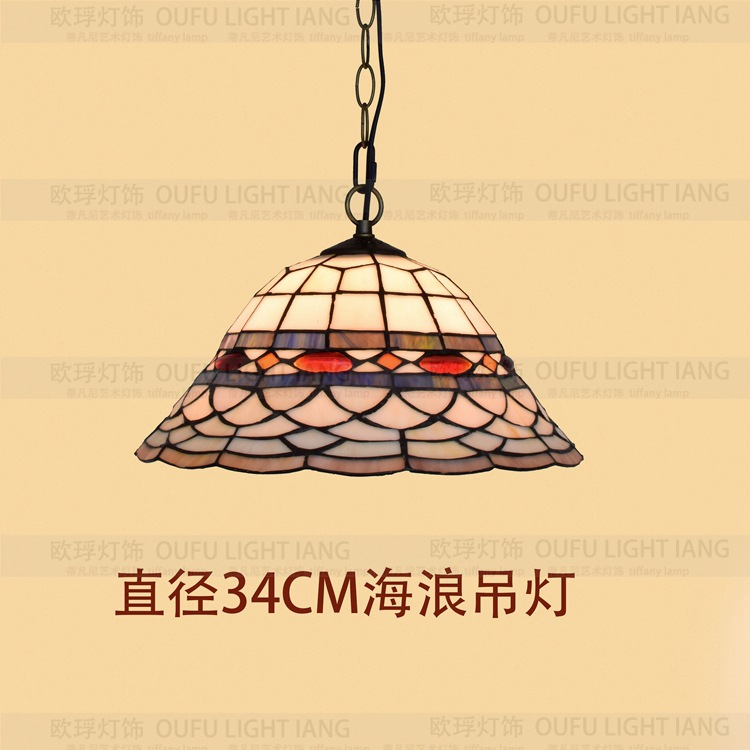 14inch Tiffany Baroque Stained Glass Suspended Luminaire E27 110-240V Chain Pendant lights for Home Parlor Dining bed Room tiffany baroque sunflower stained glass iron mermaid wall lamp indoor bedside lamps wall lights for home ac 110v 220v e27