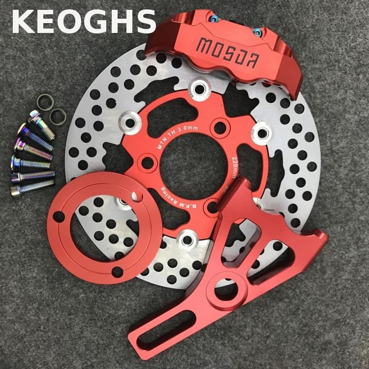 Keoghs Motorcycle Rear Brake System One Set 4 Piston Brake Caliper/220mm 70mm Disc/adapter For Honda Yamaha Scooter Dirt Bike keoghs motorbike rear brake caliper bracket adapter for 220 260mm brake disc for yamaha scooter dirt bike modify