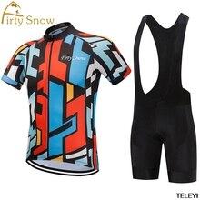 Дизайн! Профессиональный полиэстер Firty снег майки для велоспорта Ropa Ciclismo/удобный велосипед одежда