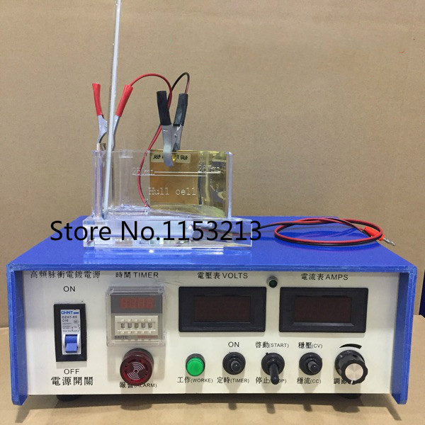 Hall groove electroplating power rectifier Special for Hull Cell testing High frequency pulse plating power supply