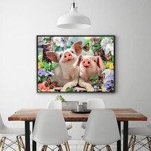 Картина, цветная, сделай сам, алмазная живопись, 5D, полная вышивка крестиком, животное, свинья, для гостиной, спальни, декоративная живопись