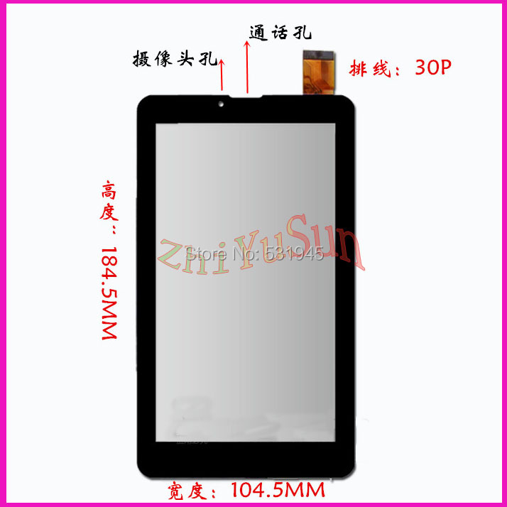 ZhiYuSun for Explay Tornado 3G Tablet Touch screen panel Digitizer Glass Sensor New 7 inch Replacement Free Shipping zhiyusun new touch screen 364mm 216mm 15 6inch glass 364 216 for table and computer commercial use