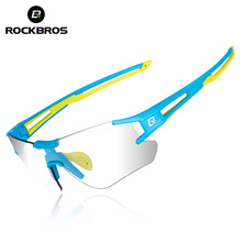 ROCKBROS Photochromic Bicycle Glasses Bike Cycling glasses Sports Men's