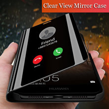 P Smart Clear View Mirror Case For Huawei P8 P9 P10 P20 Lite 2017 Plus For Mate 10 20 lite pro honor 10 9 8 nova 3 3i flip Case(China)