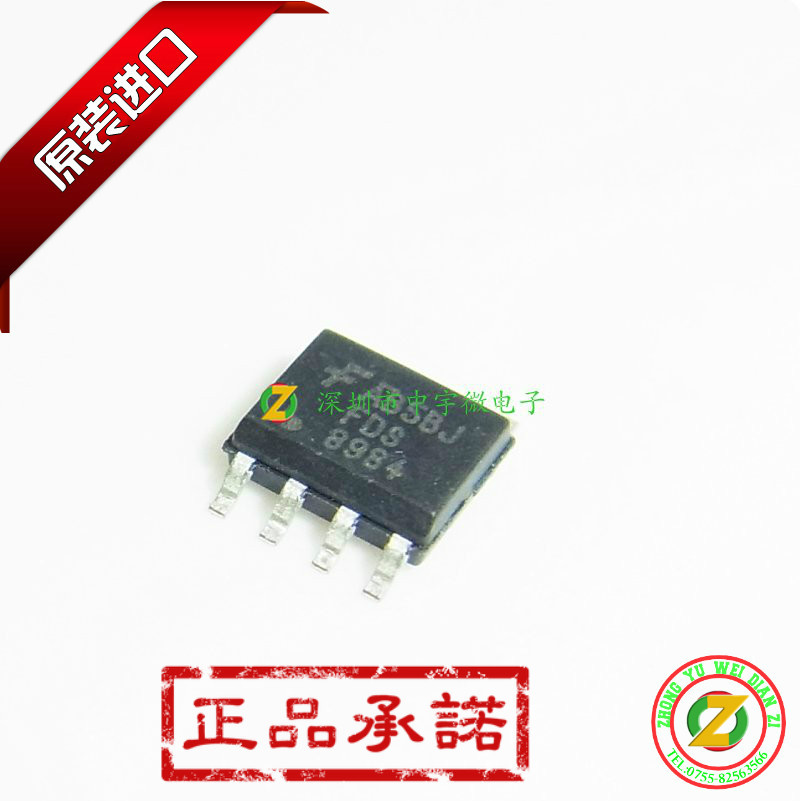 Free shipping 10pcs/lot FDS8984NL FDS8984 SOP8 30V N-channel MOSFET new original free shipping 100% new original 5pcs lot hgtg30n60a4d 30n60a4d hgtg30n60 30n60 600v smps series n channel igbt