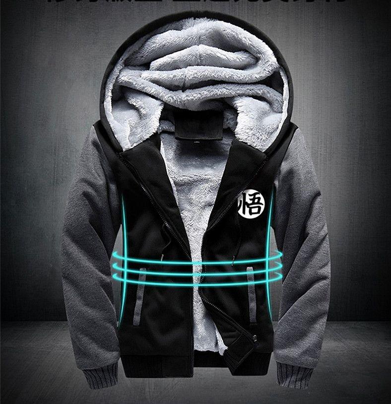 Super Dragon Ball Z Sweatshirt Hoody Jacket