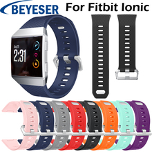 Soft Silicone Colorful Replacement Sport Wristband For Fitbit ionic Watch Band Strap for Bracelet Wrist Watchband