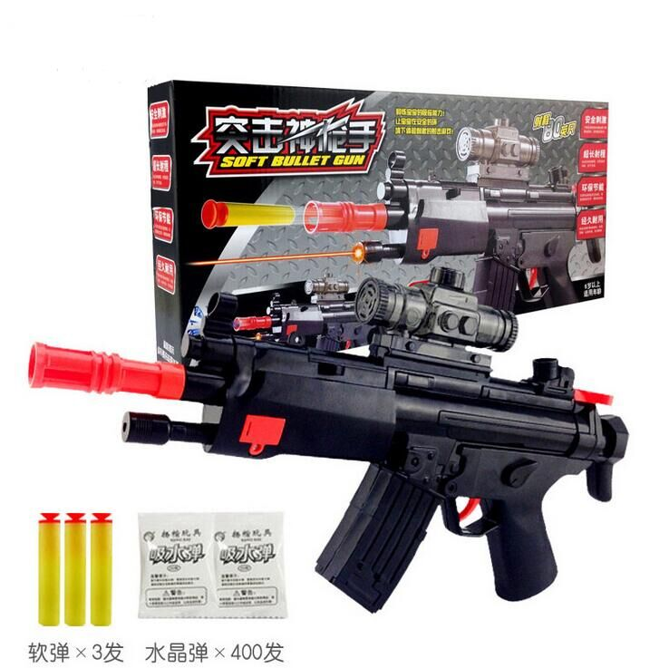 AK 47 Guns soft bullet &Water bullet Gun Pressure Gun Child Toy Pistol Bullet with nfrared target Gift Free Shopping #45