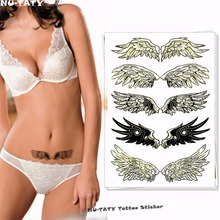 Nu-TATY Sexy Black Angel Wings Temporary Tattoo Body Art Flash Tattoo Stickers 17x10cm Waterproof Fake Tatoo Car Styling Sticker