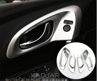 Interior For Renault Kadjar 2016 ABS High Quality Inner Door Handle Bowl Cover Trim 4 Pcs
