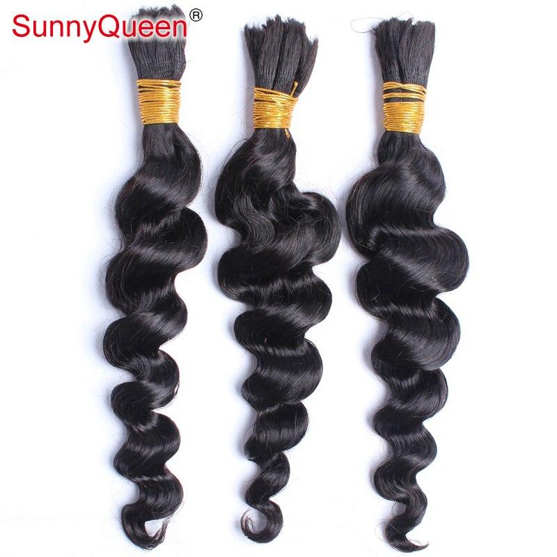 7A Peruvian Loose Wave Human Hair For Braiding Bulk No Attachment Peruvian Virgin Bulk Hair 3Pcs Lot Sunny Queen Hair Products