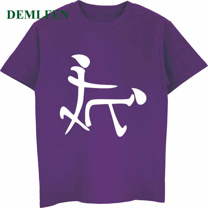 4e748c75e ... Men's O-Neck Short-Sleeve Cotton T Shirt Funny Sex Position Kamasutra T-  ...