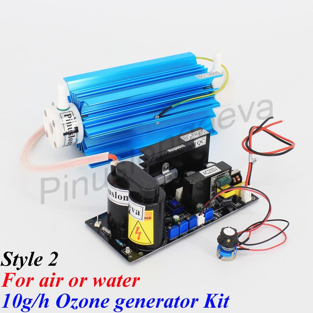 Pinuslongaeva 10G/H 10grams Style 2 adjustable Quartz tube type ozone generator Kit corona discharge cleaner