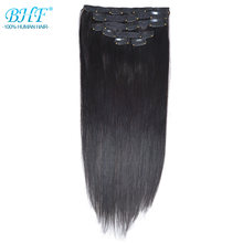 BHF Clip in Human Hair Extensions Straight 100% Remy Hair Extension Clips 1b# 2# Dark brown 613# blonde Color(China)