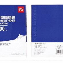 Dely копировальная углеродная бумага, дублирующая бумагу, 100 листов, двухсторонняя, 32 k, цвет синий, офисная, школьная, денежная, копировальная бумага OBN005
