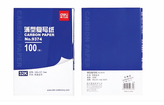 Dely Copy Carbon Paper Duplicating Paper 100sheets Double Sided  32k ,color Blue Office School Financial Copy Paper OBN005