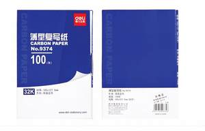 Carbon-Paper School-Financial Office OBN005 Dely Blue 32k-Color Copy Double-Sided 100sheets