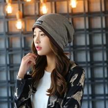 Fashion Korean Women Men Beanie Autumn Winter Wool Warm Hat Scarf Knitting Skull Hairbands 7 Colors Bonnet Hiver dd-5016