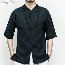 Костюм танга с коротким рукавом Топ для мужчин кунг-фу Тай Чи Униформа Рубашка Блузка Традиционный китайский костюм одежда для мужчин G191