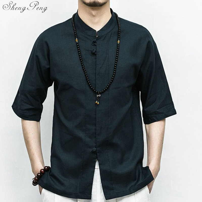 Manches courtes Tang costume Top hommes Kung Fu Tai Chi uniforme chemise Blouse traditionnelle chinoise vêtements pour hommes G191