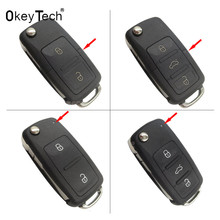 3 buttons Folding Car key Switchblade Key Flip key Shell for font b VW b font