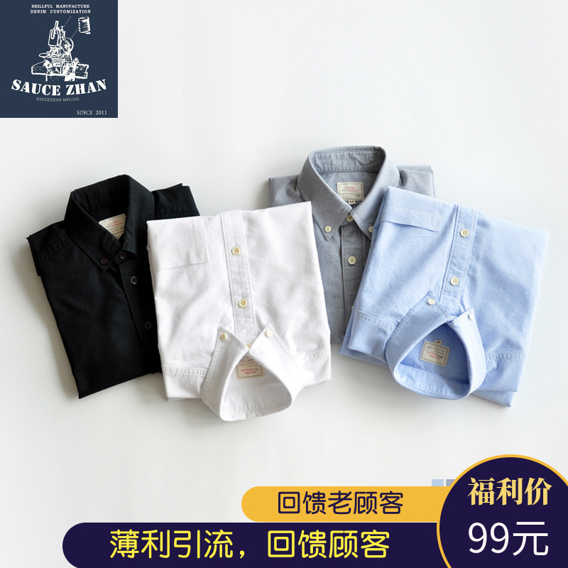 Long-sleeved Cotton Shirt Saucezhan Original Vintage Shirt With 6 Colors Mixed Oxford Yu Wenle Shirt Men To Ensure A Like-New Appearance Indefinably Solid Color Shirt