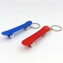 Multifunction Outdoor EDC Openner Adorable Skateboard Metal Bottle Opener Keychain Keyring Beer Bar Tool Xmas(China)