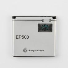 купить Original Sony EP500 Phone Battery For Sony Ericsson ST15i U5 U8i X8 SK17i E16i SK17i W8 1200mAh дешево
