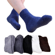 Men Extremely Cozy Cashmere Socks Winter Warm Sleep Bed Floor Home Fluffy