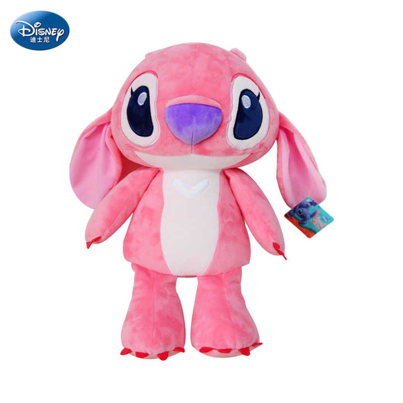 Muñeca de Stitch genuina de Disney 22 CM, bonito juguete bonito peluche muñeca de peluche de anime, máquina de coser de juguete, regalo de cumpleaños para niños SZZ057