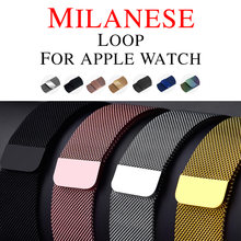 ab01b93b00 Magnetic Apple Watch Straps Promotion-Shop for Promotional Magnetic ...