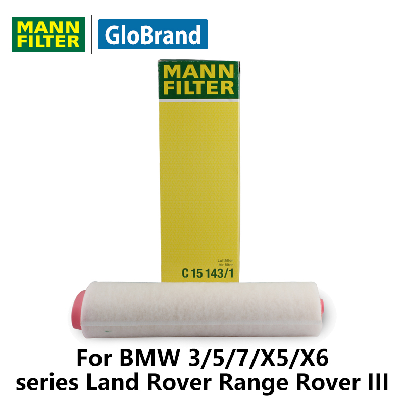 MANNFILTER car air Filter C15143/1 for BMW 3 /5 /7 /X5 /X6 series Land Rover Range Rover III auto part
