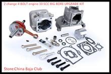 Baja parts 2 change 4 BOLT Engine 30 5CC BIG BORE UPGRADE KIT for 1 5