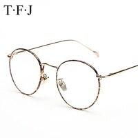New Designer Woman Glasses Optical Frames Metal Round Glasses Frame Men Clear lens Eyeware Black Gold Pattern Eye Glass