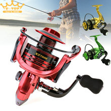 3 Colors Optional 7000 Series 13+1 Ball Bearings 4.7:1 All-Metal Foldable Arm Spinning Fishing Reel  with EVA Handle