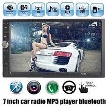 7 Дюймов 2 Автомобиля Гама Аудио MP5 MP4 Плеер Универсальный Bluetooth Радио USB/TF/FM Aux Камера Заднего Вида вход управления рулевого колеса