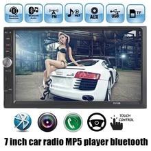 7 Cal 2 Din Car Audio Odtwarzacz MP5 MP4 Uniwersalny Bluetooth Radio USB/TF/Aux FM Kamera Tylna wejście sterowania na kierownicy