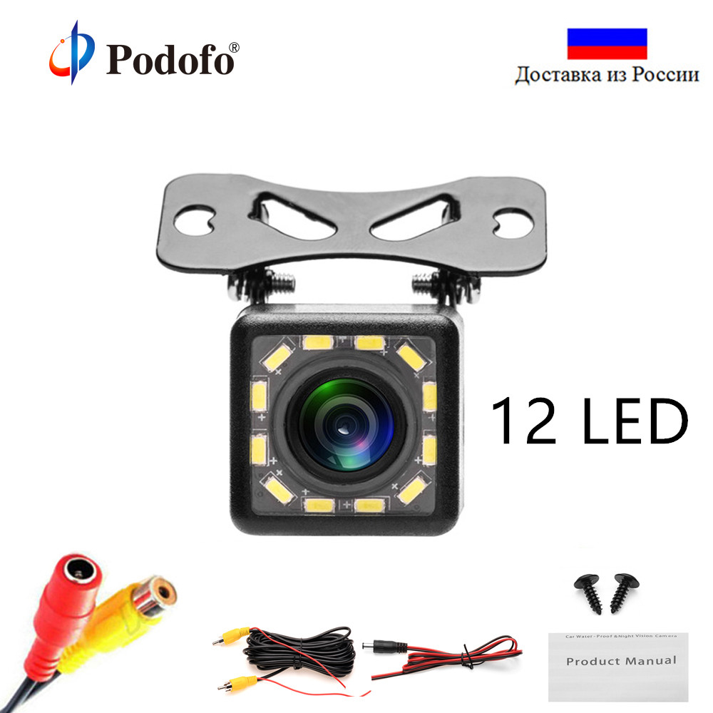 Podofo 12 LED Light Car Rear View Camera Universal Auto Front Backup Parking Camera Waterproof 170 Wide Angle HD Color ImagePodofo 12 LED Light Car Rear View Camera Universal Auto Front Backup Parking Camera Waterproof 170 Wide Angle HD Color Image