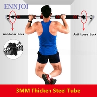 Steel Tube Horizontal Bars Adjustable Door Training Exercise Workout Chin Pull Up Horizontal Bars for Home Gym Pull Up
