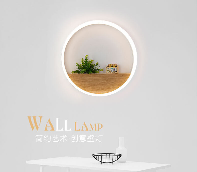 Living room wall lamp led simple modern minimalist decorative wall lamp round ring aisle bedroom bedside lamp