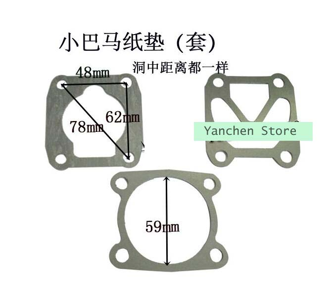 Air Compressor Fitting Paper O-Ring Valve Gasket Set 3 In 1  48*62mm