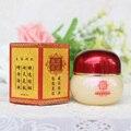 LiShiZhen 7 días Eliminar Pecas melasma crema Blanqueadora 25g eliminar el pigmento Melanina crema para la cara