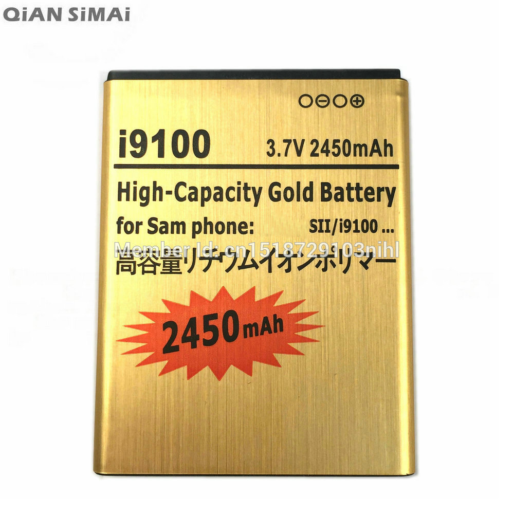 QiAN SiMAi 2450mAh <font><b>i9100</b></font> Gold Replacement Rechargeable Battery For Samsung GALAXY S2 SII S 2 II i9101 i9103 i9105 i9108 image