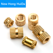 M2 Brass Knurled Nut Thread Double Pass Metric Round Copper Insert Nut Injection Moulding Nutserts Embedded Fastener (ID*H*OD) 100pcs m3 5 5mm od 5mm brass inserts double pass copper knurl nut embedded fastener