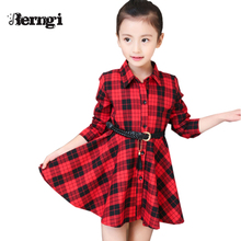 Berngi Girl New Long…
