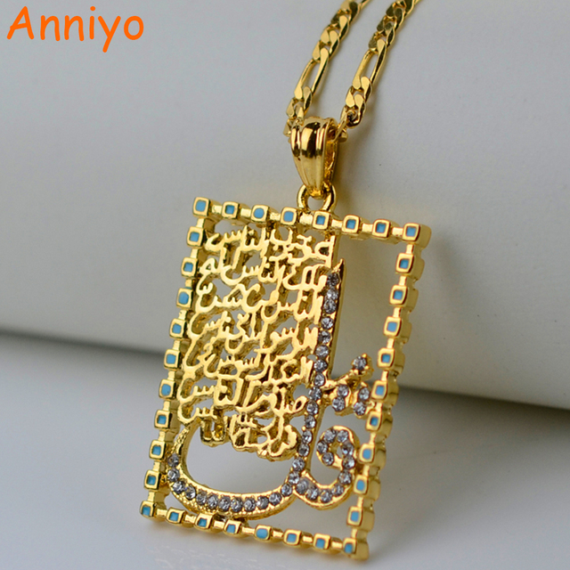 Anniyo Allah Shahada Pendant Necklaces for WomenMenKoran Arabic