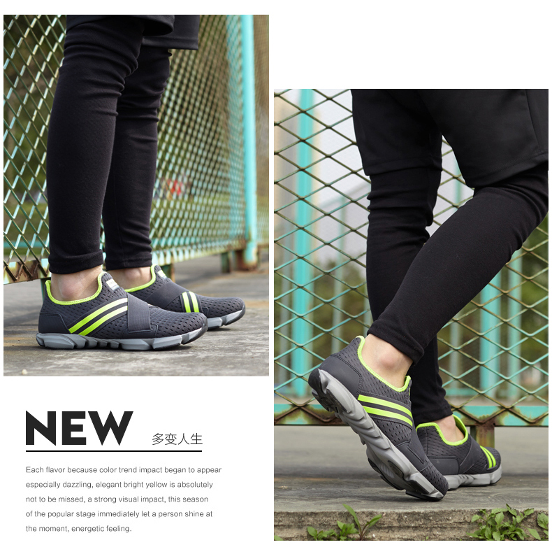 16 Limited Hard Court Wide(c,d,w) Running Shoes Men Breathable Sneakers Slip-on Free Run Sports Fitness Walking Freeshipping 19