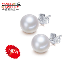 YANCEY JEWELRY 3MM-11MM natural high-quality freshwater pearl earrings, very bright luster, 925 Sterling, Free shipping