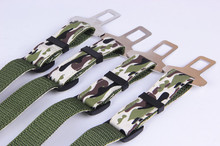 Camouflage Print Safety Seat Belt